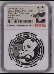 Ngc Ms70 2019 China 40th Anni Of State Foreign Exchange Silver Panda Coin 30g