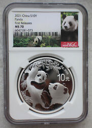 Ngc Ms70 2021 China 30g Silver Panda Coin First Releases Panda Label