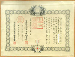 Imperial Japanese Army Medal 5th Prize Order Rising Sun Military Antique Japan