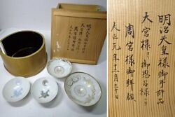 Empire Of Japan Emperor Meiji's Handicraft Gift Imperial Cup Military Antique