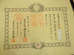 Military Antique Order Of The Sacred Treasure Medal Certificate From Japan