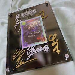 Article Shadba Exclusive Real Promotion Cards. Performerand039s Sign