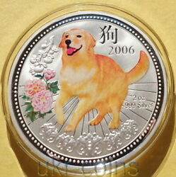 2006 Niue Lunar Year Of The Dog 2 Australia Mint 狗 2 Oz Silver Color Proof Coin