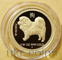 2006 Australia Lunar I 1/10 Oz Year Of The Dog 15 Gold Proof Coin Perth Mint 3