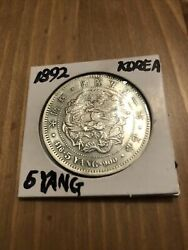 1892 Korea 5 Yang Silver Coin Uncertified Collectible Currency