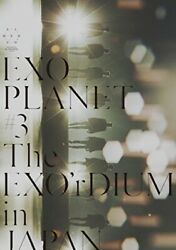 Exo Planet 3 The Exoand039r Dium In Japan First Limited Edition 2 Blu-ray Photobook