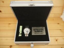 Ultraman Germanium Watches 40th Anniversary Limited To 4 000 Bottles