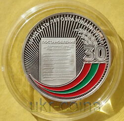 2020 Transnistria Moldova Silver Coin 30 Years Of Independence Foundation Of Pmr