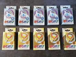 Set Of 10 Nintendo Poker Playing Cards 1999 Pokemon Gold And Silver Sealed New