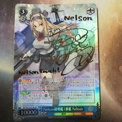 Signed Weiss Schwarz Nelson Card Kantai Collection Kancolle Kc/s67-075sp Sp Foil
