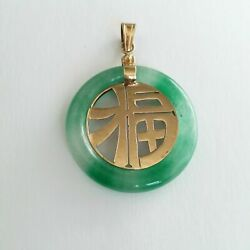 14k Solid Yellow Gold Round Green Jade Chinese Symbol Luck Pendant Charm