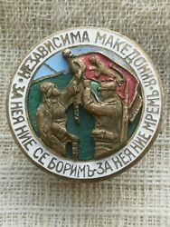 Historical Unique Badge Imro Independent Macedonia Project 1918