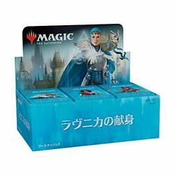 Wizards Of The Coast Mtg Magic Gathering Lovenicaand039s Devotion Booster Pack Japan