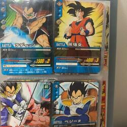 Dragon Ball Data Carddass Butlers Super Card Game
