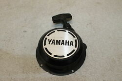 02 Yamaha Grizzly 660 Yfm660 4x4 Engine Hand Pull Start Recoil
