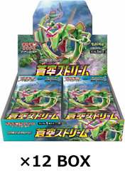 Pokemon Card Game Sword And Shield Blue Sky Stream 12 Box Expansion Pack Japanese