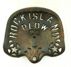 Antique Cast Iron Tractor Seat Rock Island Plow Company - Very Good Condition