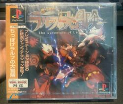 Sony Playstation 1 The Adventure Of Little Ralph