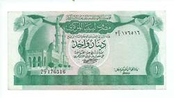 1981 Libya 1 Dinar Banknote Collectable Pic. 44a