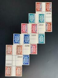 Israel Stamps 1948 New Year Festival 10-14 Cross Gutter O.g. Very Nice M.n.h.