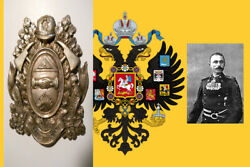 Imperial Russian Masonic Fire Brigade Dress Helmet Plate , Nobility And Lodge