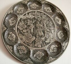 Silver Tone And Copper Persian Qajar Tray Plate Wall Hanging Metal Art Work