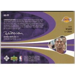 Kobe Bryant 2004 Upper Deck Game Jersey Patch Name
