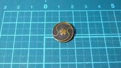 Before The War Police Insignia Company Emblem Badge Family Crest Antique Japan
