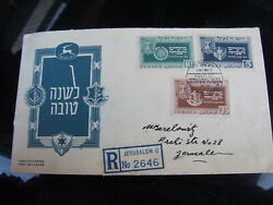 Israel Stamps Moadim L'simcha Fdc First Day Cover 1949 Registered Post