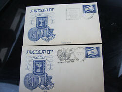 2 X Israel Stamps Yom Ha'atzmaut Independence Day May 1949