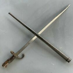 Antique Original 1883 French Military Army Rifle Sword Bayonet And Scabbard