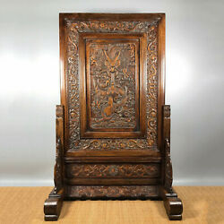 32and039and039 Chinese Antique Wood Screen Natural Yellow Rosewood Screen Dragon