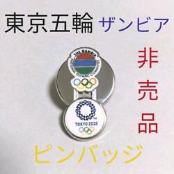 Tokyo Olympics Pin Badge Gambia Novelty Limited Edition Collection _884