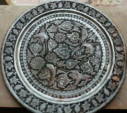 Vintage Silver Tone Copper Persian Birds Floral Design Tray Plate Wall Hanging