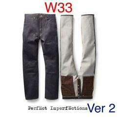 Leviand039s 1944 501 Perfect Imperfections V2