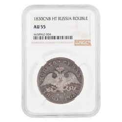 1830 Cnb Ht Russia 1 Rouble Silver Coin Ngc Au 55