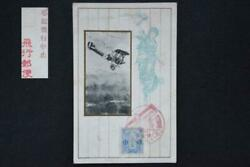 WW2 Former Japanese Army Antique Postcard Showa Period Airplane Art From Japan