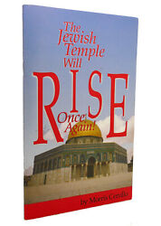 Morris Cerullo The Jewish Temple Will Rise Once Again 1st Edition 1st Printing