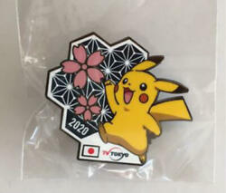 Tokyo Olympics Pikachu Badge Limited Edition New Unopened Collection Collector