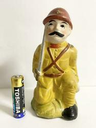 Empire Of Japan Sword Soldier Army Piggy Bank Doll Military Antique Vintage