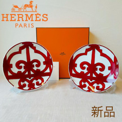 Hermes Quadalquivir Red Bread And Butter Plate No2 Dish Pair 17cm