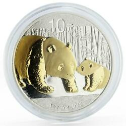 China 10 Yuan Giant Panda Family Bamboo Forest Gilded Silver Coin 2011