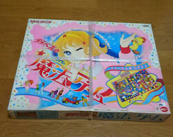 Vintage Poppy Magical Girl Lalabel Magic Game Play On This The Retro Games