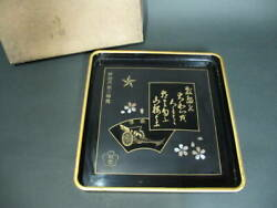 Imperial Japanese Army Empire Of Japan Laquer Ware Obon Tray Military Antique