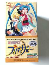 Vintage Magical Girl Pretty Sammy Trading Cards Box In 201