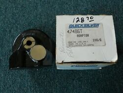132 47486t Adapter Quicksilver Free Shipping