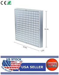Zc 14w 1000lm 225-led Red And Blue Light Indoor Garden Plant Grow Light - Gt