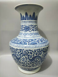 Unique Exquisite Qianlong Blue And White Double Dragon Playing With Beads Bottle