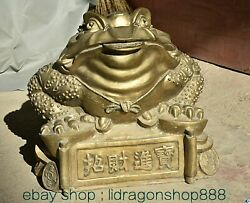 26 Rare Old Chinese Copper Feng Shui Toad Lucky Wealth Money Statue Sculpture