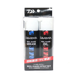 Daiwa Reel Guard Oil And Grease Spray Set 100ml- Combined Shipping